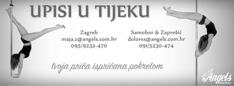 14199731_1389698107710315_476298419513363159_n